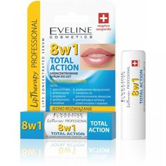 EVELINE POMADKA OCHRONNA SERUM DO UST 8W1