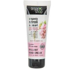 Organic Shop Brylantowy krem żel do rąk i paznokci 75ml.OS44