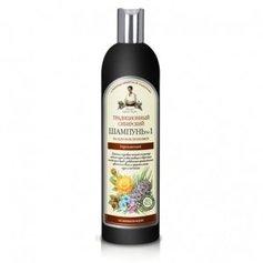 Bania Agafii syberyjski szampon na cedrowym propolisie 550ml.STE1