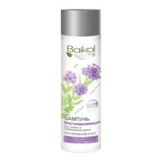 Baikal Herbals szampon regenerujący do włosów 280ml.BH301