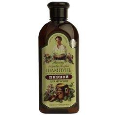 Bania Agafii szampon piwny dla mężczyzn 350ML.RBE11