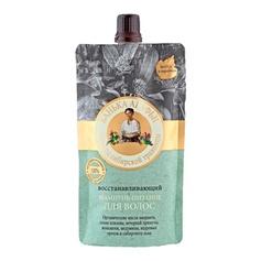Bania Agafii szampon do włosów odżywczy włosy słabe 100ML.BA42