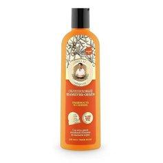 Bania Agafii Rokitnikowy szampon objętość puszystość 280ML.BA65