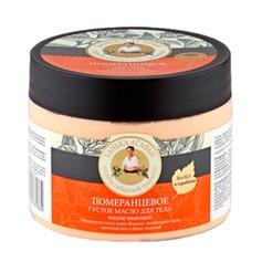 Bania Agafii masło do ciała odżywczo ochronne pomarańcza wosk kwiatowy 300ml.BA6