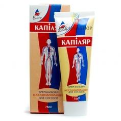 Eliksir KAPILAR Krem -Balsam z wyciągiem z modrzewia syberyjskiego 75ml.ELX16