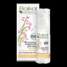 Baikal Herbals odmładzające serum do twarzy ANTI-AGE 30ml.BH290