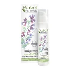 Baikal Herbals krem do twarzy nocny DETOX do cery tłustej i mieszanej 50ml.BH281