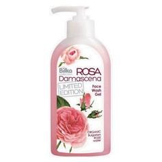 BILKA żel do mycia twarzy ROSA DAMASCENA 200ml OPZ117