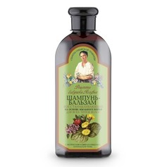 Babci Agafii Szampon-balsam do wszystkich rodzajów włosów regenerujący mydlnica lekarska 350ml RBE2