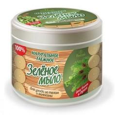 FLORESAN Naturalne zielone mydło do pielęgnacji ciała i włosów 450g.FLO44