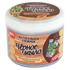 FLORESAN Naturalne czarne mydło do pielęgnacji ciała i włosów 450g.FLO45