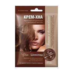 Fitokosmetik Kremowa henna irańska czekolada naturalna z olejami 50ml.FIT70