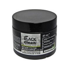 Belita Czarne Gęste Mydło peeling do ciała Black Clean z aktywnym węglem Belita & Vitex 300ml.BEL9