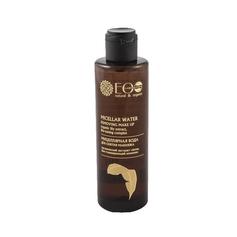 Ecolab Woda micelarna do usuwania makijażu z twarzy oczu i ust organiczny ekstrakt lilii wodnej kompleks bio-tonizujący 200ml.EC203
