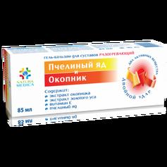 Twins Tec Żel balsam kosmetyczny Jad pszczeli i Żywokost 85 ml.ELX48