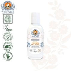 WHITE AGAFIA NATURALNA Oczyszczająca emulsja do twarzy +50 lat Aktywne odmłodzenie 150 ml.RB29