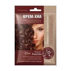 Fitokosmetik Kremowa henna irańska ciemny kasztan naturalna z olejami 50ml.FIT71
