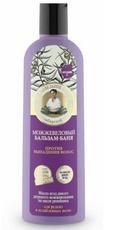 Bania Agafii Jałowcowy szampon przeciw wypadaniu włosów 280ML.BA67