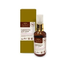 Planeta Organica serum do twarzy dla tłustej i mieszanej skóry 50ml.PO109