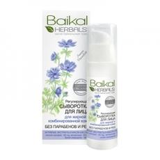 Baikal Herbals serum do twarzy do tłustej i mieszanej cery 30ml.BH282