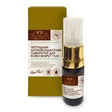 Planeta Organica HM antyoksydacyjne peptydowe serum pielęgnacja skóry wokół oczu dla wszystkich typów skóry organiczne amazońskie masło buriti jagody acai indyjski opornik łatkowaty 10ml. PO893