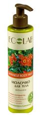 Ecolab Japońskie mleczko do ciała - witaminy 250ml