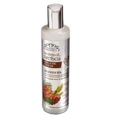 Planeta Organica Sekrety Arktyki szampon cedrowy 280ml.AR6