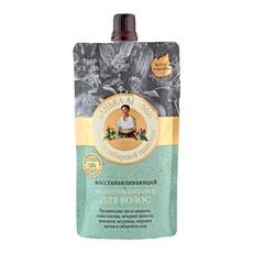 Bania Agafii szampon do włosów odżywczy włosy słabe 100ml