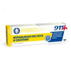 Maść żywokost kwas mrówkowy ból żylaki obrzęki przeciwbólowy przeciwzapalny 100ml
