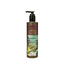 Planeta Organica Balsam Marokański do wszystkich rodzajów włosów 280 ml. POR1