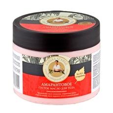 Bania Agafii masło do ciała odmładzające amarant różeniec górski 300ml.