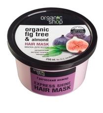 Organic Shop ORGANICZNA maska do włosów GRECKA FIGA i OLEJ MIGDAŁOWY