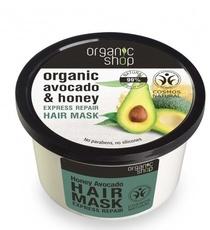 Organic Shop maska do włosów Organiczne Avocado i Miód 250ml.