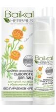Baikal Herbals serum do twarzy intensywne nawilżenie 30ml.BH286