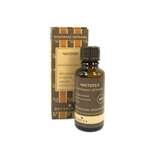 Olejek z glistnika jaskółcze ziele Botanika 100% naturalny 50ml.BOT17