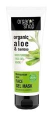Organic Shop Nawilżająca żel-maska do twarzy aloes 75 ml.