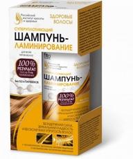 Fitokosmetik szampon laminujący uszczelniający włosy uszkodzone 150ml