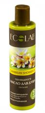 Ecolab Karaibski olej pod prysznic- odżywczy 250ml