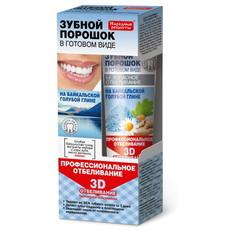Fitokosmetik Proszek dentystyczny profesjonalne wybielanie 3D na glince bajkalskiej 45ml