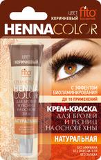 Fitokosmetik Naturalna kremowa henna do rzęs i brwi Brazowa 5ml