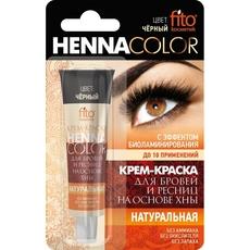 Fitokosmetik Naturalna kremowa henna do rzęs i brwi Czarna 5ml