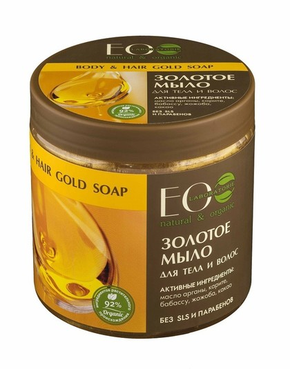 Ecolab marokańskie Złote Mydło Do Ciała i Włosów 450ml (1)